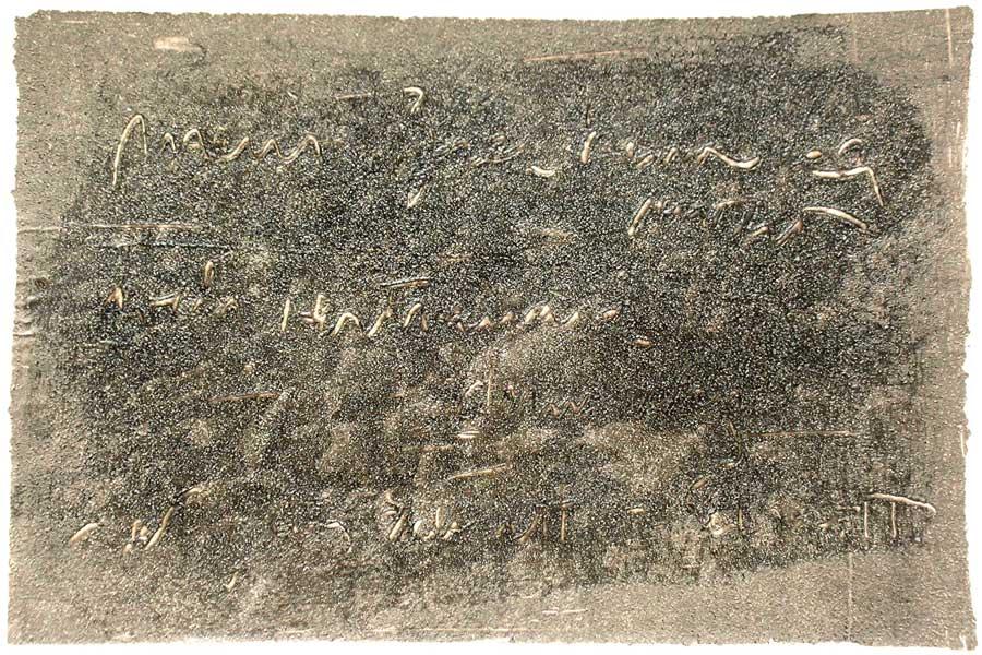 1986 Sandbild   Haiku 13