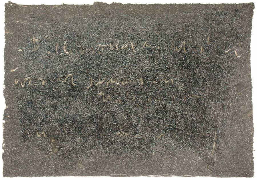 1986 Sandbild   Haiku 15